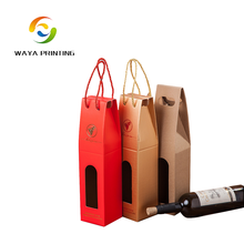 Different handles custom colors wine package kraft paper wine bags for single bottle