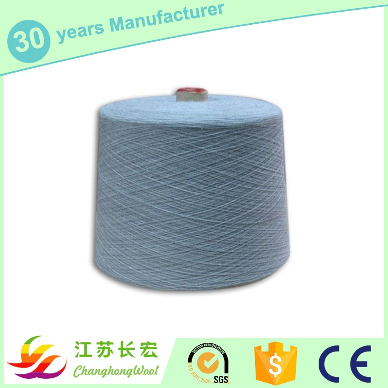 10NM/4 100% mongolian cashmere yarn for hand knitted wool sweaters of baby