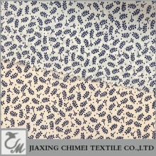 Digital printed cotton poplin fabric