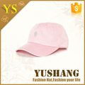 Wholesale Pink Polyester Plain Unique Baseball Caps With Metal Clasp