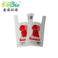 china supplier shopping 100% biodegradable t-shirt type plastic bags