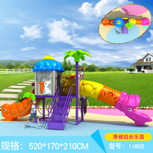 fisher price outdoor playground baby outdoor playground toys