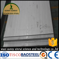 hot rolled steel sheet NO.1 202