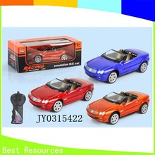 1:22 Powerful RC Car 2CH Radio Control Car Model Toy
