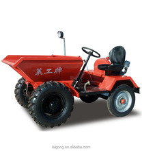 mini tipping skip 1t tipper from shandong laigong