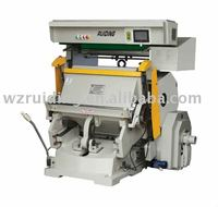Gold Stamping and Die Cutting Machine 800*560 930*660 1100*800 1200*820