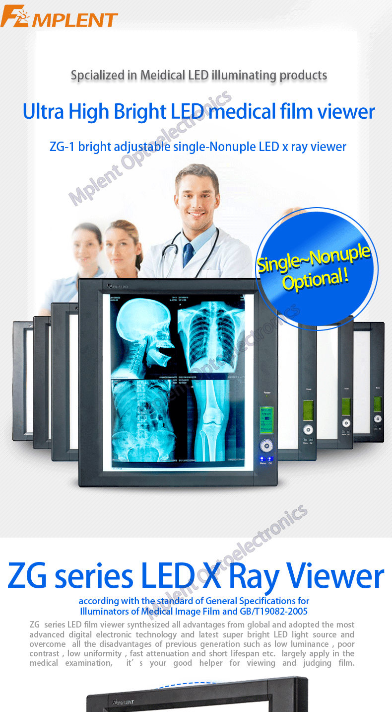 Low Price ultra slim x ray illuminator