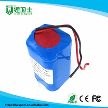 Excellent Quality Oem lipo 12v 3000mah battery pack for electric bike