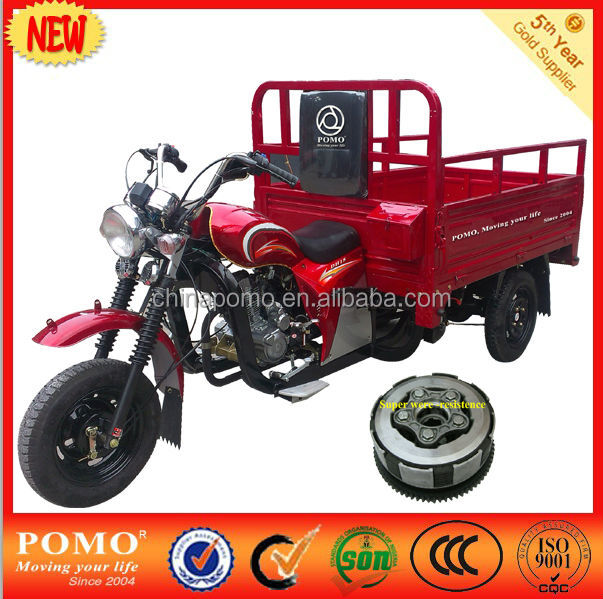 China Wholesale Custom three wheel motorcycle with steering wheel