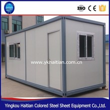 Standard movable container house prefab japanese houses,prefabricated houses india