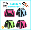 Pet Carrier Soft Sided Dog Cat Comfort Travel Dog Bag Carrier