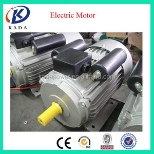 electric motors 1hp 2hp 3hp 5hp motor single phase 220 v electric motor
