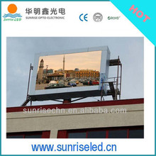 high resolution and brightness P2.5,P4,P6,P8,P10,P12.5, p20 p16 SMD or DIP led out door screen