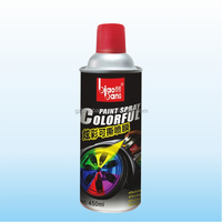 450ml rubber coating spray