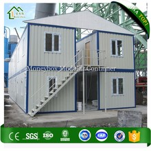 Factory Price New Design Sea Box Containers