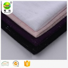 Wholesale polyester viscose silver fiber circular knitted fabric