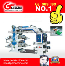 Four Colors Non Woven Fabric Rolls Flexo Printing Machine