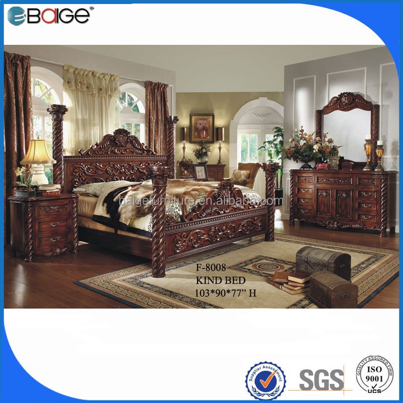 F-8008 contemporary royal king bed royalty style king bed