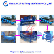 PE bottle crushing washing drying machine/plastic bottle recycle machine price