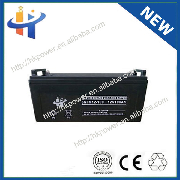 High Standard Commercial 12v 100ah solare storage battery