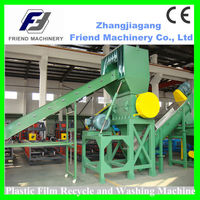 Waste plastic PE PP film washing line recycling machinery