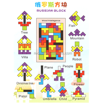 Kids Educational Building Play Brain Teasers Wooden Tetris Puzzle Toy