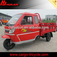 200cc 250cc closed cabin cargo tricycle& adult cabin tricycle