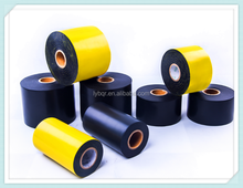 3-ply butyl rubber tape for gas pipe