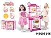 Children Plastic Kitchen Toy Set Kitchen Children Educational Plaything