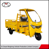 China Strong power electric motor tricycle for cargo for sale