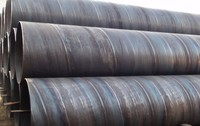SSAW large diameter steel pipe for oil and gas transport