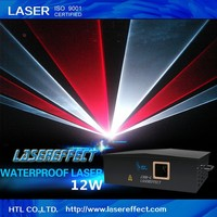 12w RGB full color waterproof outdoor laser light show