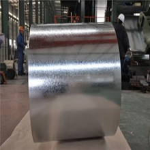 Prime Hot Dipped Galvanized Steel Coil by Bulk Ship