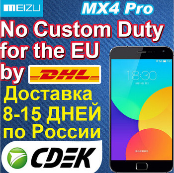 Original Meizu MX4 Pro 4G FDD LTE Mobile phone hot selling meizu mobile phone in stock now