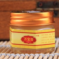 Wanbao Gao natural balm used for bone and muscle pains,car-sickness,scald