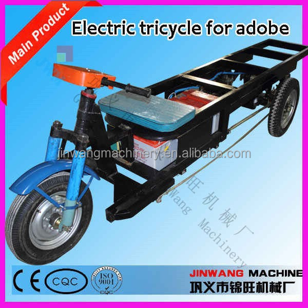 Advanced electric tricycle for kiln use/electric brick tricycle