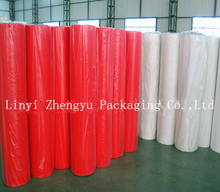 directly sales spunbond nonwoven fabric rolls for upholstery fabric