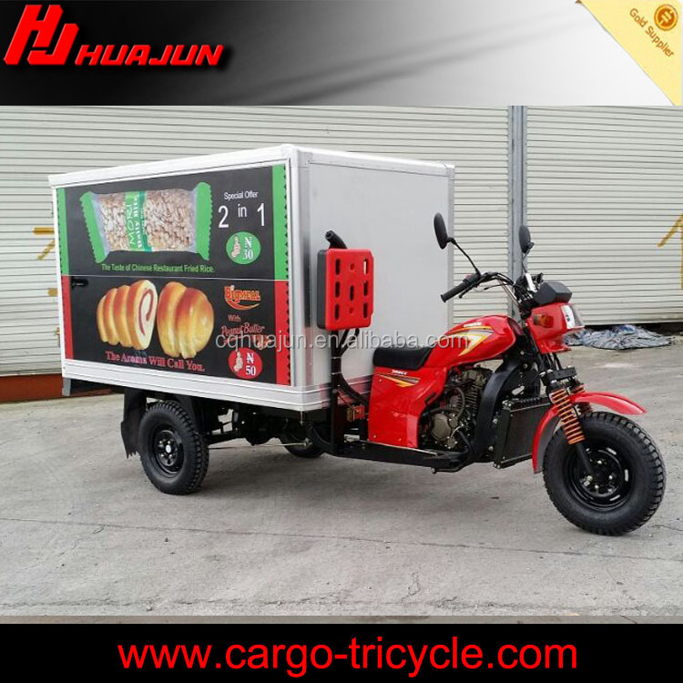 Closed tricycle truck box/3 wheel cargo delivery motorcycles wholesale