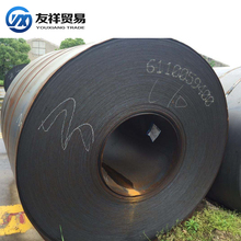 Steel Plate Type ms sheet metal ! Q235B carbon steel hr Q345b hot rolled steel coil