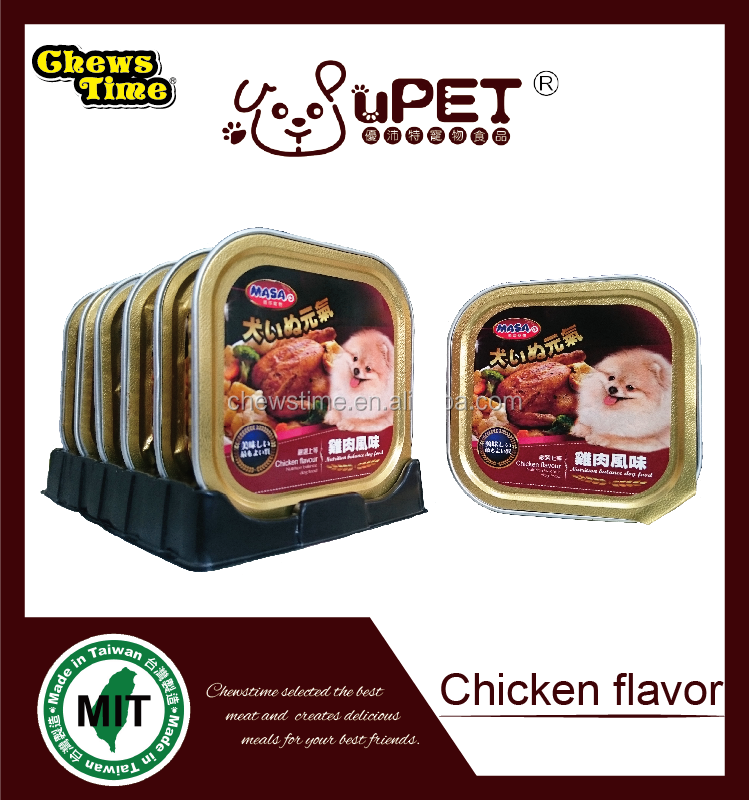 Chicken flavor Aluminium wet food tray as dog wet food