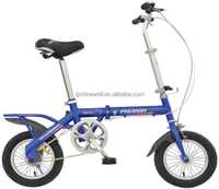 "LIGH WEIGH 12"" SINGLE SPEED MINI FOLDING BICYCLE"