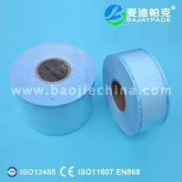 Good quality and price dental sterilization flat reel made of medical grade paper