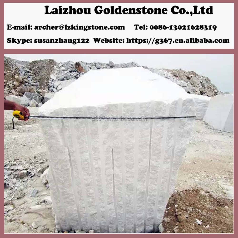 Cheap and high quality rough marble block