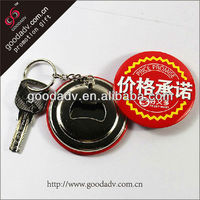 wholeasale open good helper with key chain/tin beer bottle opener