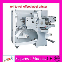 Two colors 450mm automatic offset roll to roll cloth label printing machine