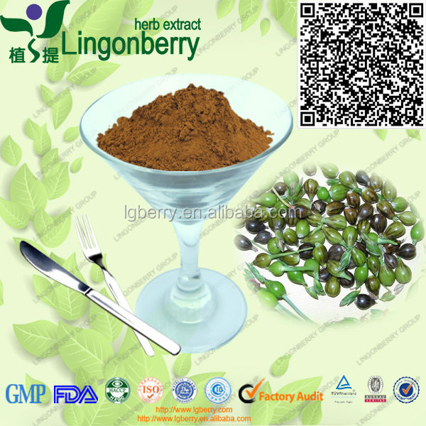 GMP standard Coix Seed extract10:1,20:1Jobstears Seed Extract