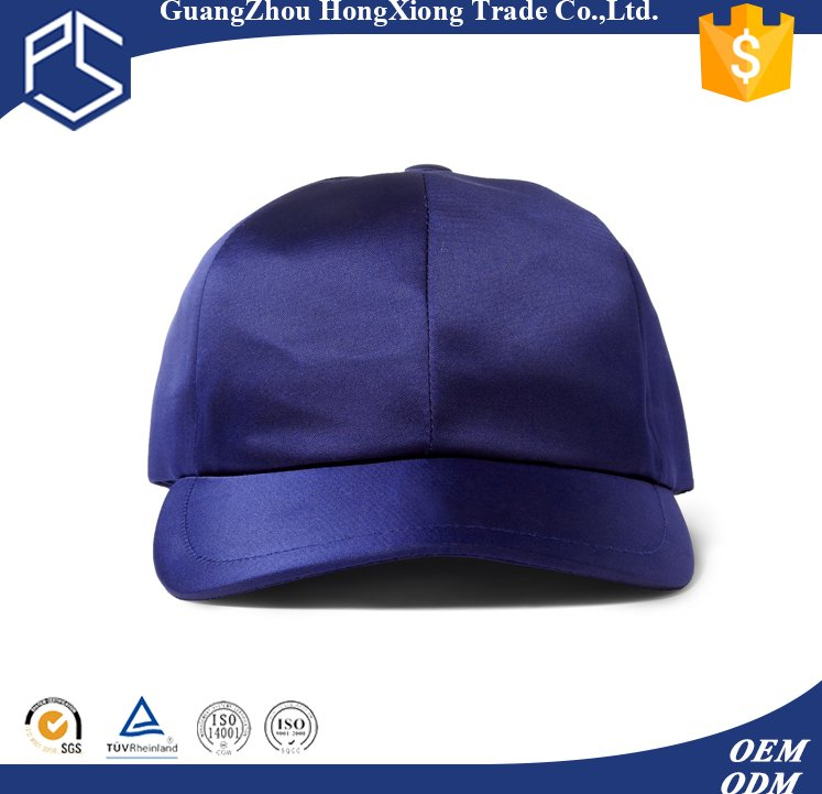 High quality blank satin baseball caps