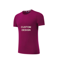 Men's force cotton short sleeve t-shirt relaxed fit and confortable