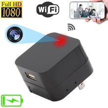 HD 1080P Mini Hidden WiFi Camera IP Wireless USB Wall Charger Adapter Pinhole Camera