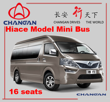 CHANGAN G50 not used toyota hiace bus price